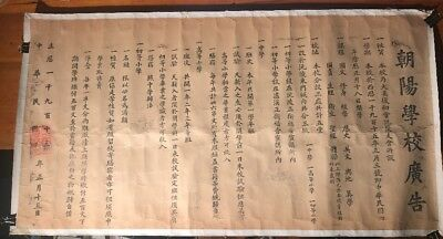Antique RARE Chinese Scroll/ Advertising Chaoyang School 1915 Beijing ?? College