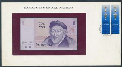 Israel: JUDAICA 1978 1 Sheqel Banknote & Stamp Cover Ex Banknotes Of All Nations