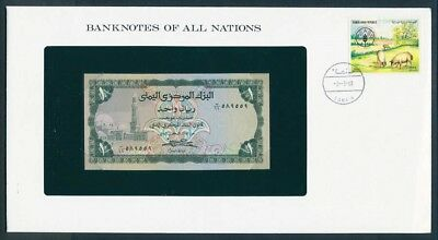 Yemen Arab Republic: 1983 1 Rial Note & Stamp Cover, Banknotes Of All Nations