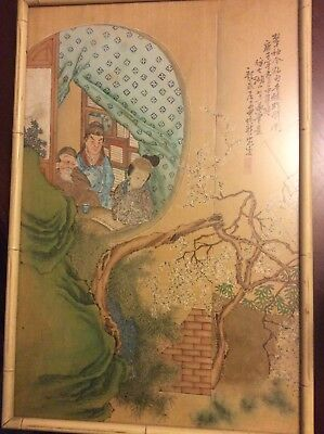 Antique Chinese Painting signed 龍泉居士