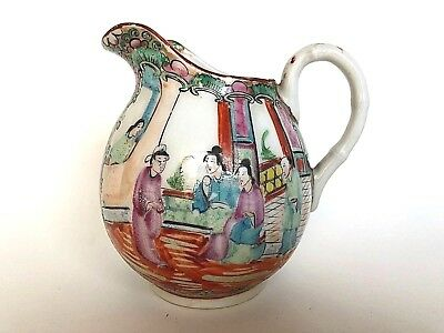 Vintage Chinese Porcelain Hand Decorated Multi Color Milk Cream Pitcher China