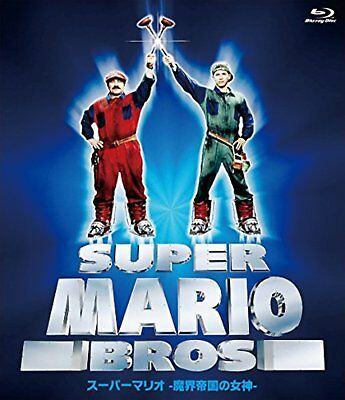 Super Mario Bros Production 25 Years HD Remaster [Blu-ray] F/S w/Tracking# Japan