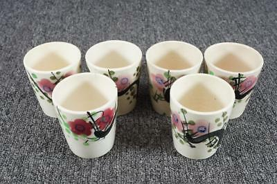 Made In Japan Japanese Saki Cups With Cherry Blosum Design. Vintage. Set Of 6