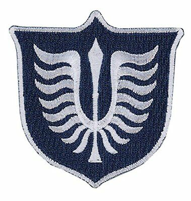 PHBH348 Patch - Berserk - New Band of Hawk Crest Anime Gifts Toys Licensed