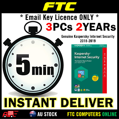 Kaspersky INTERNET SECURITY 2018 3 PC 2 Year for Window - License Key ONLY au