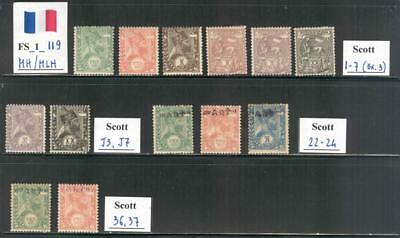FS_1_120 - ETHIOPIA. Valuable lot of early stamps. Scott 1-7 & more. Mint & used