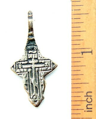 Ancient Old Believer Bronze Cross Leaf (OCR04)