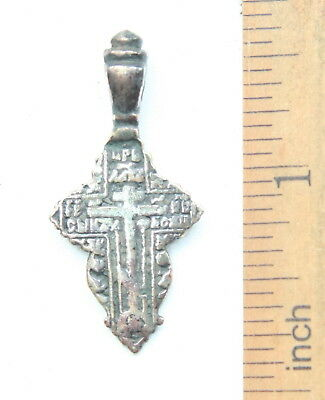 Ancient Old Believer Bronze Cross Leaf (OCR05)