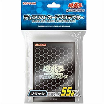 Yugioh Official Card Sleeve Protector : Black / 55pcs japan