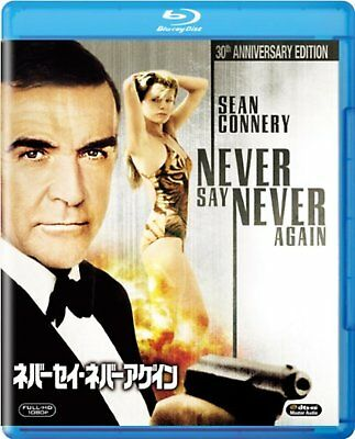 Never Say Never Again Blu-ray Region:A Free Shipping with Tracking# New Japan
