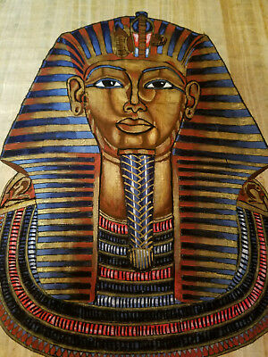 "Egyptian Papyrus Hand Made King Tut, 13"" x 16 1/2"" with Original Certificate"