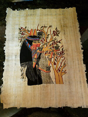 """Egyptian Papyrus Hand Made Twins, 12 1/2"""" x 16 1/2"""" with Original Certificate"""