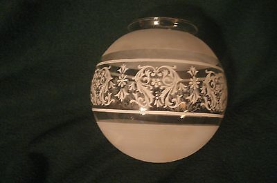 Antique Victorian Frosted Etched Glass Lamp Ball Shade