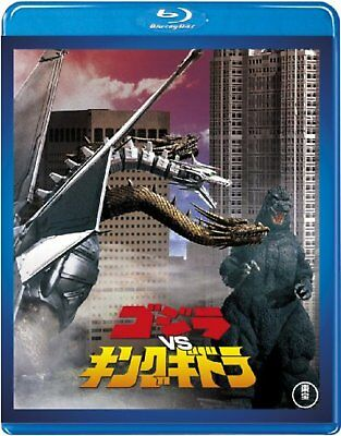 Godzilla vs King GHidorah 60th Anniversary Edition Blu-ray Disc F/S w/Tracking#