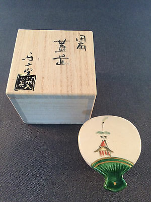 Japanese Tea Ceremony Futaoki Lid Rest in Shape of Fan with Gion Festival Design