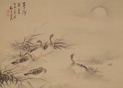 #9445 Japanese Hanging Scroll: Wild Geese