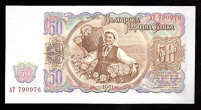 Banknote World, Bulgaria 1 Note Of 50 Leva 1951 Aunc , P-85, From Bundle