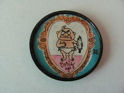 Old London Bullwinkle Trading Coin #30 Baby Boris At Age 1