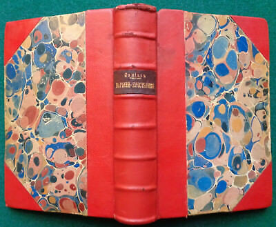 Antique Russian Imperial Book from the Library of Prince Kudashev