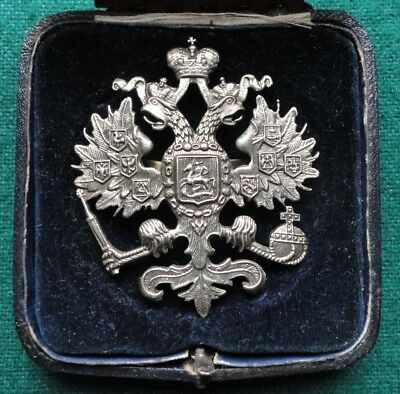 Antique Russian Imperial Silver Romanov Double Headed Eagle Military Hat Badge
