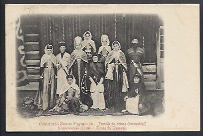 Antique Imperial Russian Postcard of Caucasian Kavkaz Prince Ourousbieff
