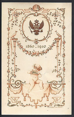 Imperial Russian Double Headed Eagle Embossed Folder by Maison Stern 1860-1910