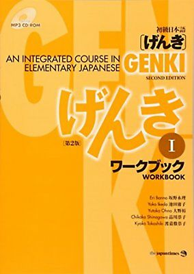 GENKI An Integrated Course in Elementary Japanese Workbook I F/S w/Tracking# NEW
