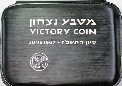 1967 Israel 10 Lirot Victory BU Silver Sword and Western Wall Coin