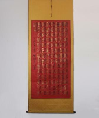 Qi Gong Signed Chinese Handwriting Calligraphy Scroll