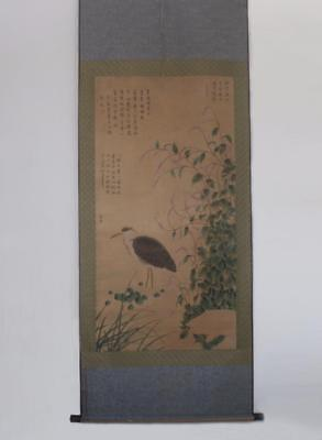 Li Di Signed Old Chinese Hand Painted Calligraphy Scroll w/Crane