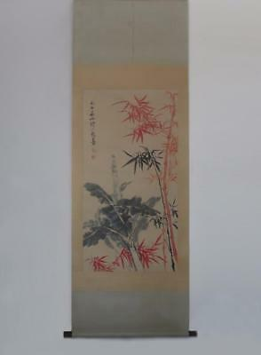Qi Gong Signed Old Chinese Hand Painted Calligraphy Scroll w/Bamboo