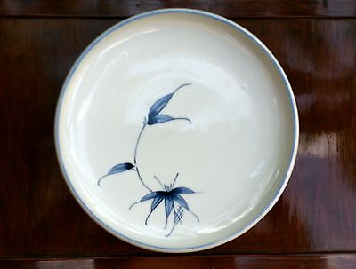 ANTIQUE JAPANESE HIRADO PORCELAIN BOWL BLUE & WHITE 18th / 19th C. ARTIST MARKED