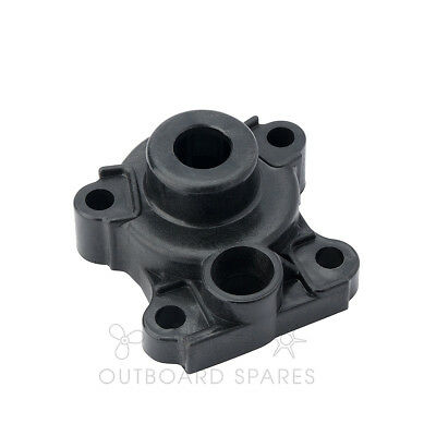 A New Yamaha Water Pump Housing for 30, 40, 50hp Outboard (Part # 6J8-44311-00)