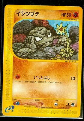 MINT Pokemon METAPOD 033//128 Japanese 1st Edition E Series 1 Expedition