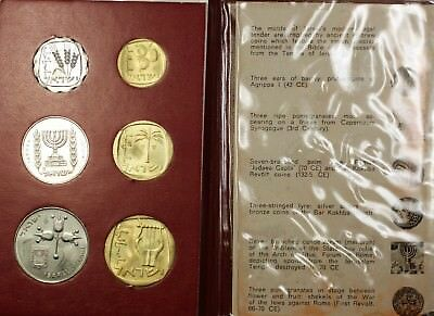 1970 Coins of Israel 6 Piece Specimen Set Original Government Case