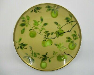 "Waterford Golden Apple Canape Plate - 6 1/8""  0908C"