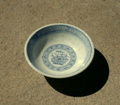 TIENSHAN Chinese Porcelain SAUCE DISH with See-Through Designs on Sides