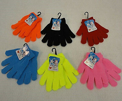 Toddler Magic Gloves Ages 1 To 3, Many Great Colors**your Choice, Cute!!