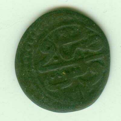 Tunis 1758 Burbe-Lot E32