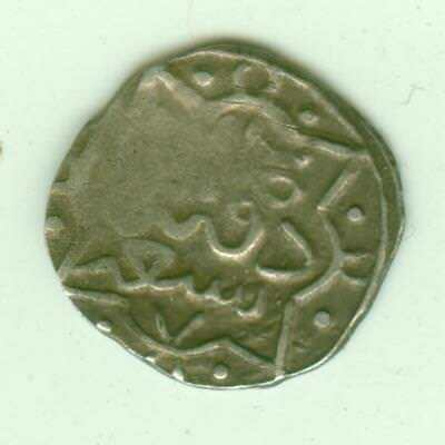 Middle Eastern Silver Coin-Lot E35