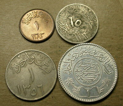 Saudi Arabia 1383 Halala, 1365/1346 1/2 Ghirsh, 1356 Ghirsh, and 1354 1 Ryal