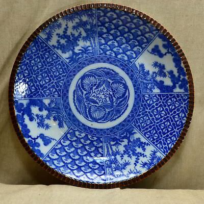"Antique CHINESE / JAPANESE IMARI BLUE & WHITE 12 1/2"" CHARGER PLATE"