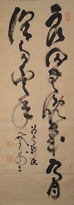#9483 Japanese Hanging Scroll: Calligraphy by Yamaoka Tesshu