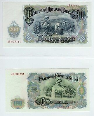 Bulgarian Banknotes 1951 7 Notes Mint Condition