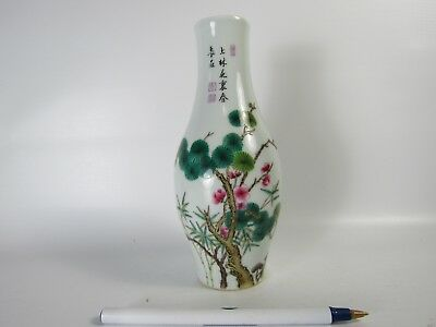 Chinese Famille Rose Three Friends Porcelain Vase with Yongzhen Mark
