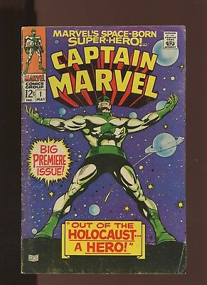 Captain Marvel 1 VG+ 4.5 * 1 Book Lot * 1st Solo Series! 1st Kree Home World!