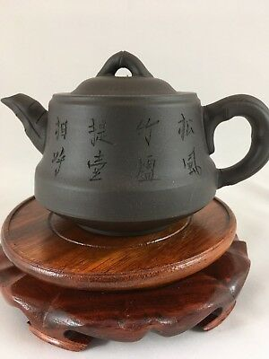 Yixing teapot with Bamboo Motif