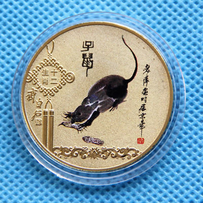 Qi Baishi Chinese  Lunar New Year 24K gold - plated zodiac - Year of the Rat