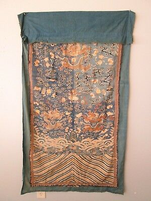 Antique 19th Century Chinese Silk Robe Fragment wfive claw dragon