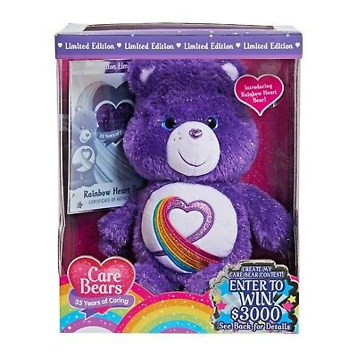Limited Edition! Just Play Care Bears Rainbow Heart 35th Anniversary Plush